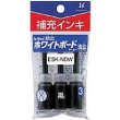 INK-ESK-NDW - ESK-NDW Dry Safe Refill Ink For EK-527 / EK-529 Whiteboard Markers