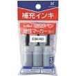 INK-ESK-ND - ESK-ND Refill Ink For EK-177/EK-199 Permanent Markers